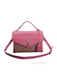 Louis Vuitton MyLockme Schoolbag M54997